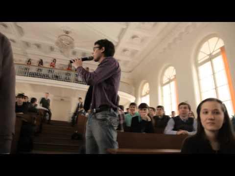Флэшмоб - исполнение песни во время лекции в ВУЗе. Россия.