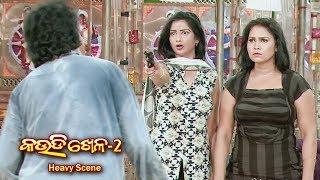New Jatra Heavy Scene - Mun Banchibaku Chaheni | Kaudi Khela (Part 2) | କୋଣାର୍କ ଗଣନାଟ୍ୟ