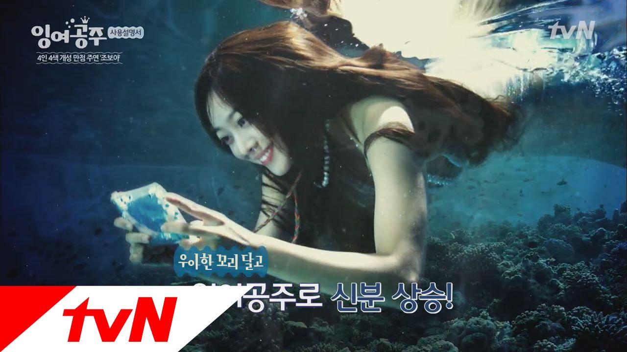 Jo Bo-ah — The Movie Database (TMDb)