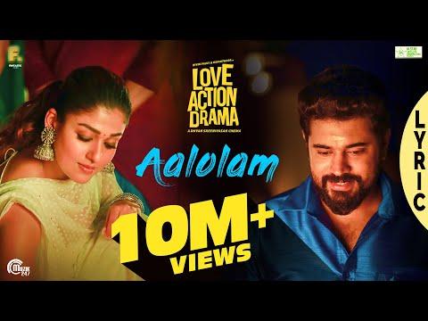 aalolam-lyric-video-|-love-action-drama-song-|-nivin-pauly,-nayanthara-|-shaan-rahman-|-official