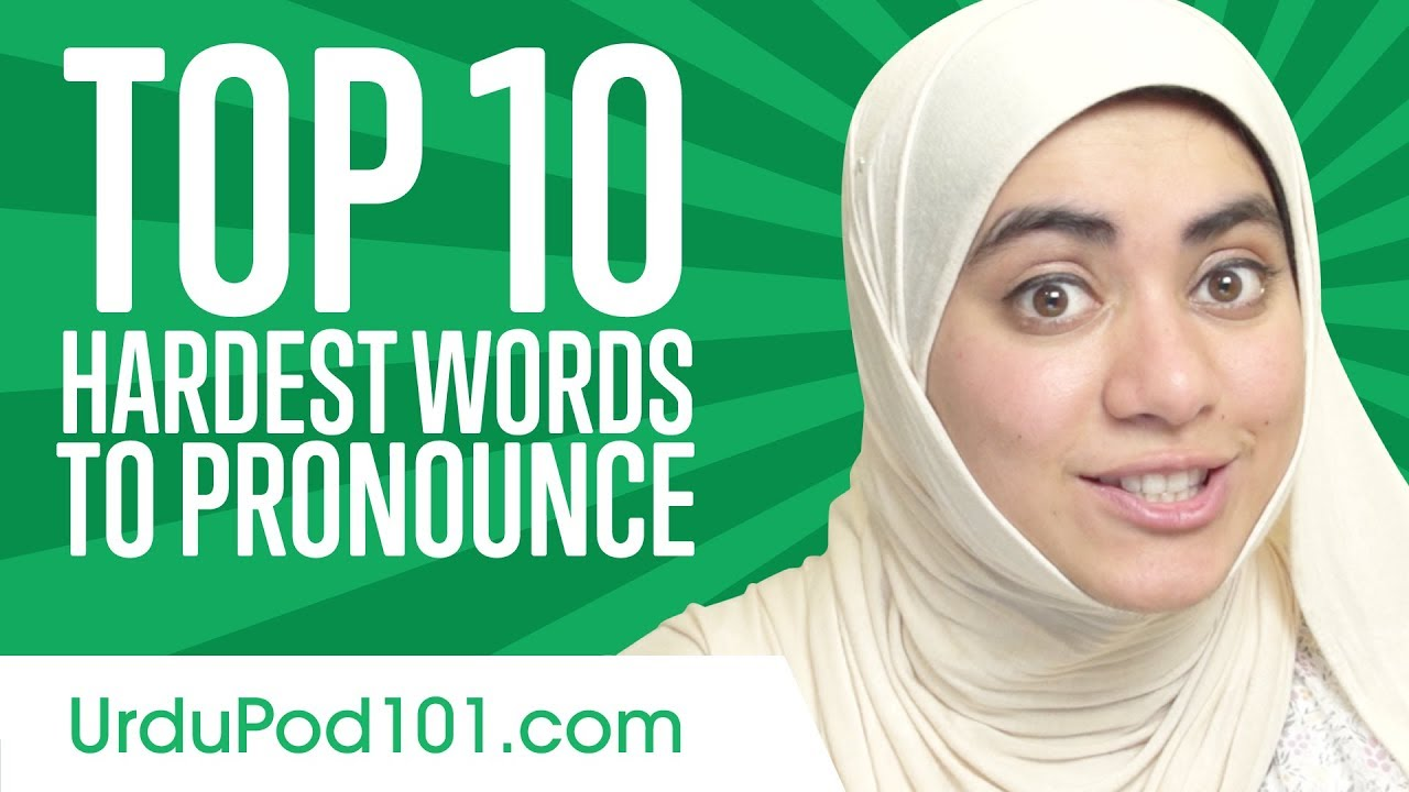 The Only Urdu Pronunciation Guide You'll Ever Need