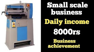 Small scale business || New business 2019 || Belt  making machine || Business achievement.