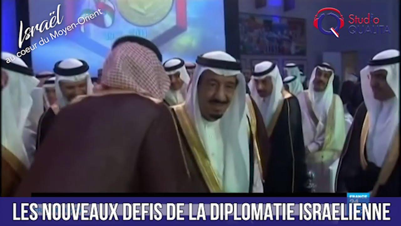 Les nouveaux défis de la diplomatie israélienne- IMO#109