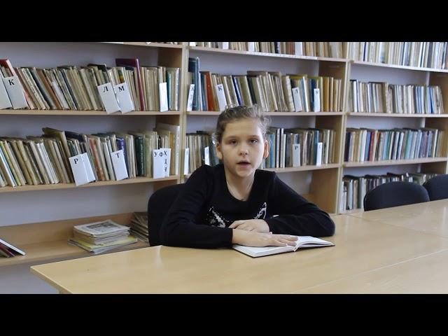 Изображение предпросмотра прочтения – АннаКазакова читает произведение «В классе» М.И.Цветаевой