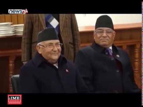 नेकपाको सांगठानिक एकतामा पूर्वमाओवादी रुष्ट - NEWS24 TV