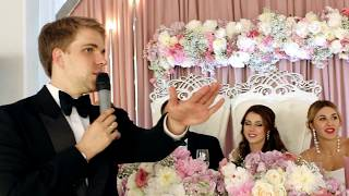 Ведущий киев, Ведущий на свадьбу, Вячеслав Матюхин