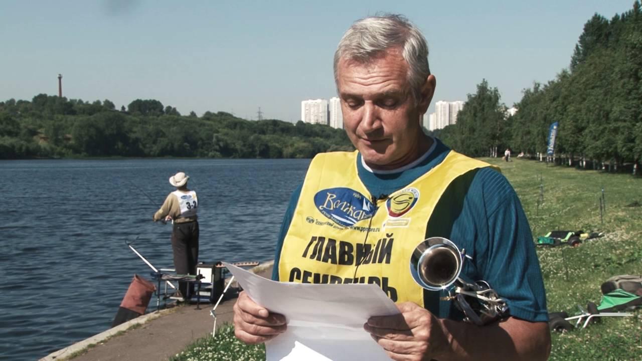 Фидерная рыбалка на р. Москве 28 мая 2016 года - YouTube