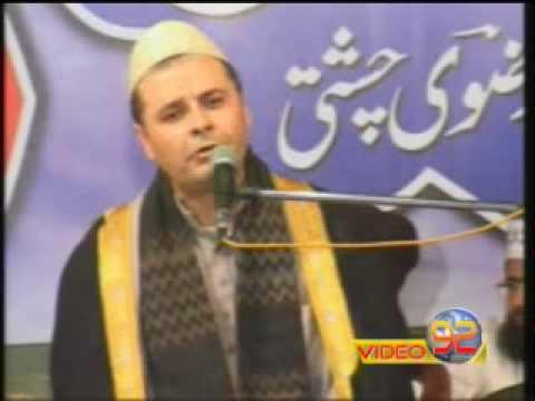 international Mehfil e Husn e Qirat in sukkur by Qari Alao Deen Ali Ahmed Masr part 01