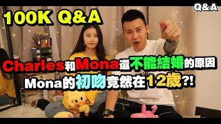 100K QampACharlesMona Mona12
