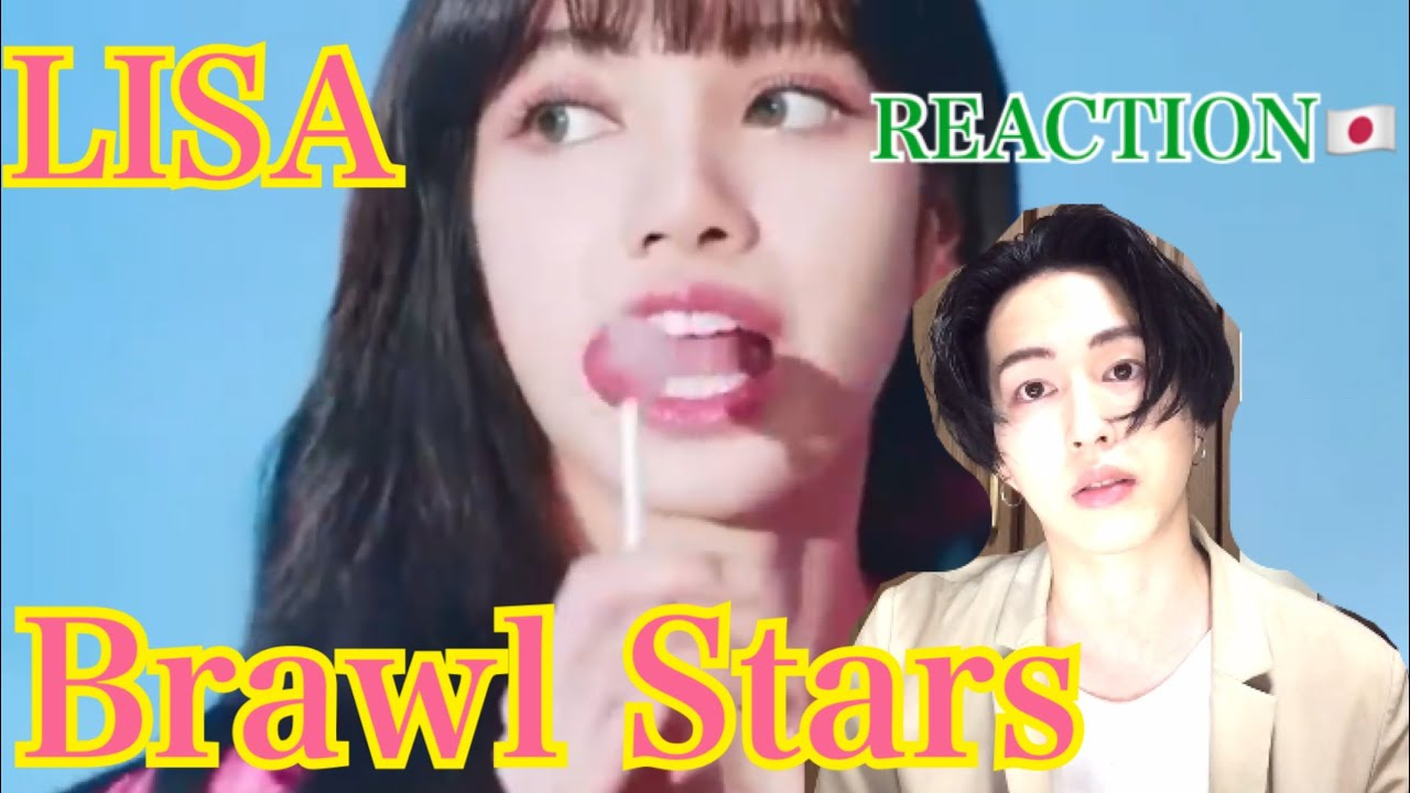 BLACKPINK LISA REACTION Brawl Stars Game Full Ads. [Eng Sub]