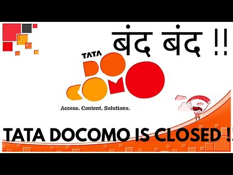 TATA DOCOMO CAN SHUT DOWN IT'S TELECOM BUSINESS.. टाटा डोकोमो टेलीकॉम कंपनी बंद ।