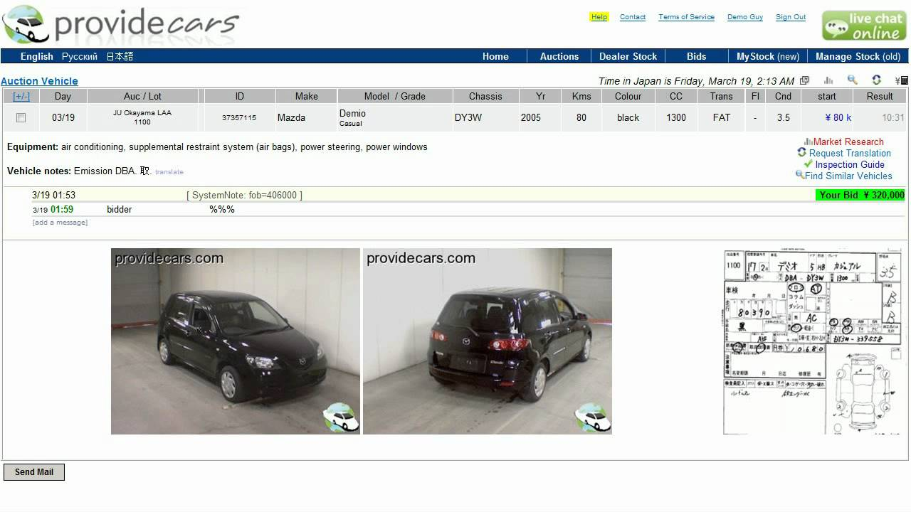 Online Car Auctions >> Japanese Car Auction System Managing Bids And Making A Bid Group