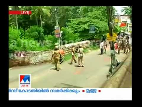 SFI-ABVP Conflict in Thiruvananthapuram MG College | Manorama News