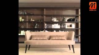 Диваны и мягкая мебель в Запорожье, Galimberti Nino(Диваны и мягкая мебель купить в Запорожье,