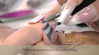 видео Где сделать французский маникюр в Николаеве