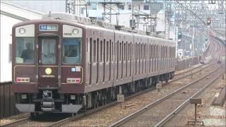 【デボ1形塗装色・ヒストリートレイン】近鉄5800系DH02編成