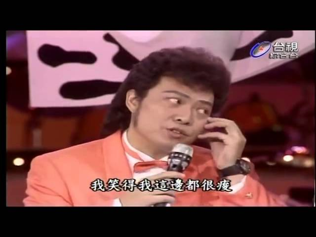 龍兄虎弟 張菲+費玉清 名人名曲模仿大賽 5(上)費玉清模仿 秀蘭 林沖