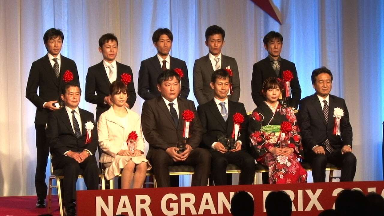 NARグランプリ2016 - YouTube