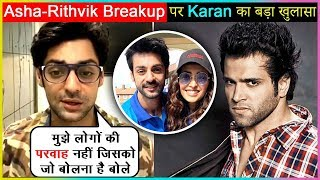 Karan Wahi On RELATIONSHIP With His Close Friends Asha Negi & Rithvik Dhanjani