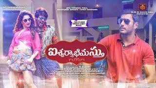 Aishwaryabhimasthu - Juke Box (Telugu) | Arya, Vishal, Tamannaah, Santhanam