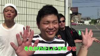 トマ銀ホンジョーくん ♡結婚式2次会余興 for 小林&さよぴ♡ 編集:奈々 ...