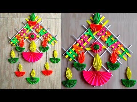 Diwali wall hanging ideas with paper | Diwali Room decoration crafts | Diy diwali decorations 2019