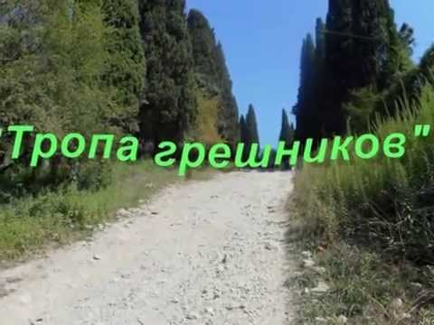 абхазия святыни новый фото афон монастырь