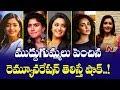 Top Heroines Remuneration in Tollywood | Samatha | Sai Pallavi | Kajal Agarwal | Box Office | NTV