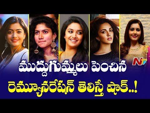 Top Heroines Remuneration