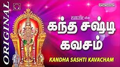 Kanda Sashti Kavacham | Murugan | கந்த சஷ்டி கவசம் | Original Full
