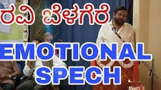 Great Speech By Ravi Belagere About RAJ KUMAR