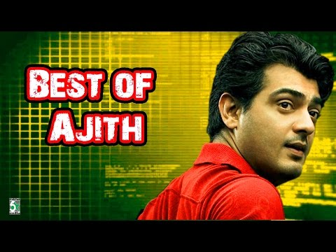 Best of Ajith Super Hit Famous  Audio Jukebox