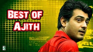 Best of Ajith Super Hit Famous | Audio Jukebox