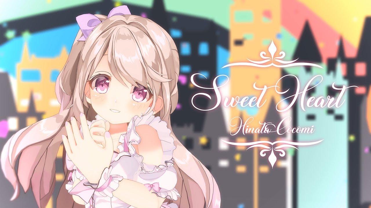 陽向ここみ / Sweet Heart