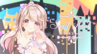 陽向ここみ / Sweet Heart - Music Video -