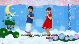 Kaoru To tomoki Tama ni Mook maru maru mori mori Lyrics indonesia