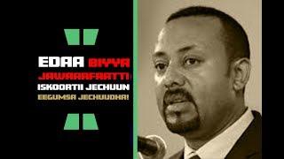 OMN: Marii Hawaasa Oromiyaa Bahaa faana taasifameef deebii Muummicha Ministeraa Dr.(Onko 31,2019)
