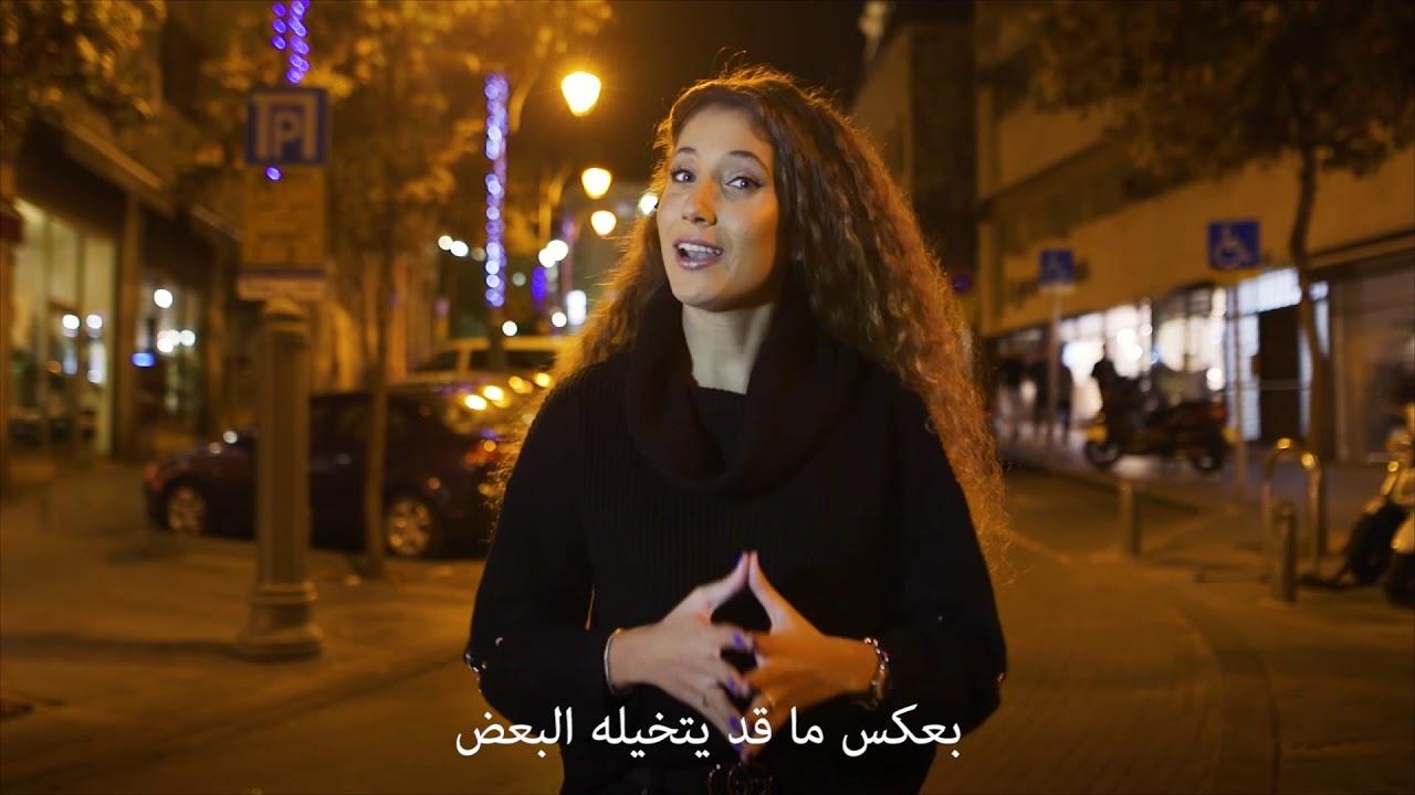 جولة في أورشليم القدس في إسرائيل