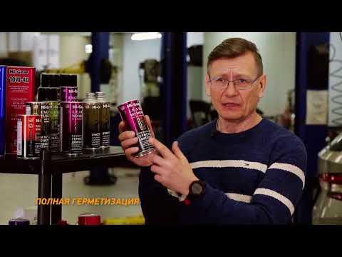 Как устранить течь масла в двигателе без разборки