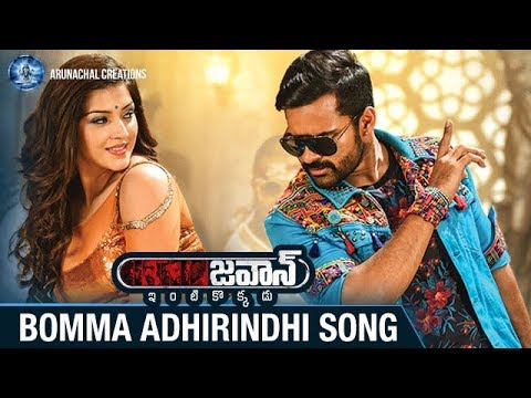 Bomma Adhirindhi Song Trailer | Jawaan Telugu Movie Songs | Sai Dharam Tej | Mehreen | Thaman S