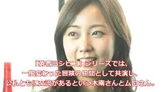 連続ドラマ「大恋愛~僕を忘れる君と」(TBS系、金曜午後10時)で、ムロ...
