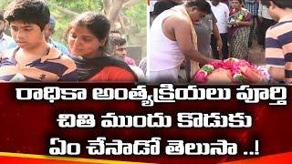 Radhika Reddy's Son Behavior at Her Final Cremations - TV Anchor Radhika Reddy | YOYO TV Channel