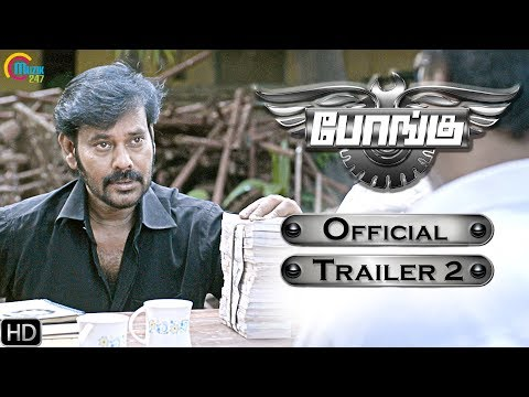 Bongu | Trailer 2 | Tamil Movie | Natty | Ruhi Singh | Official