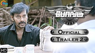 Bongu | Trailer 2 | Tamil Movie | Natty | Ruhi Singh | Official