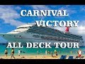 Carnival Victory ALL DECK TOUR