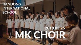 MK Choir Performance
