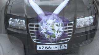 Крайслер 300С, Лучшее авто для свадьбы.