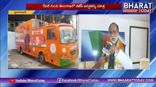 T-BJP President Laxman Face to Face Over BJP Jana Chaitanya Yatra | Bharat Today