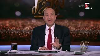 بالفيديو| مشهد في مسرحية من 30 عاما يتنبأ بتقسيم الوطن العربي