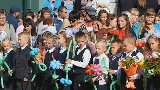 1 сентября 2018 - День знаний в Афанасьевской средней школе.